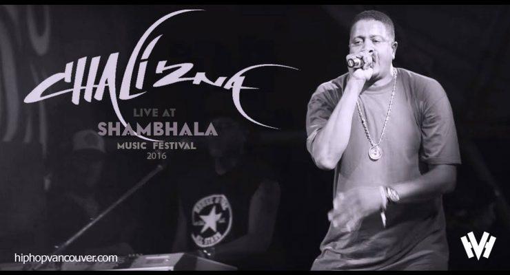 HHVtv – Chali 2na Interview: Shambhala Music Festival (2016)